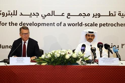 Qatar Petroleum, Chevron to build petrochemical complex in Qatar