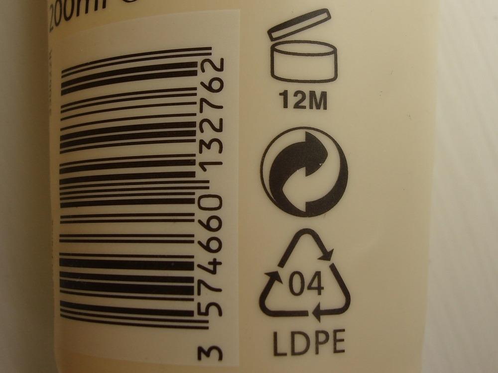 German Packaging Act