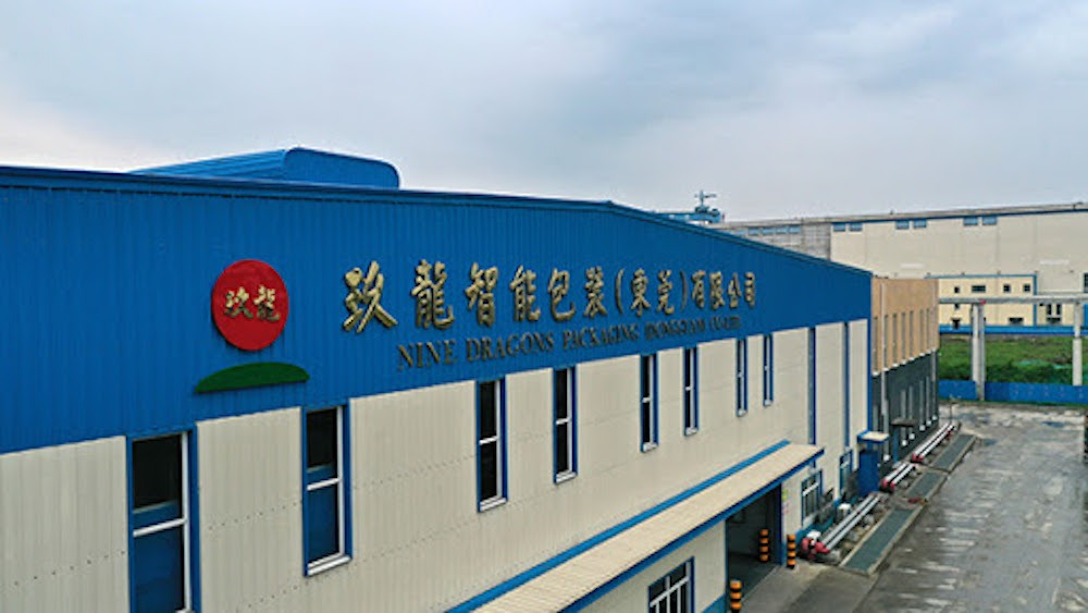 packaging companies china