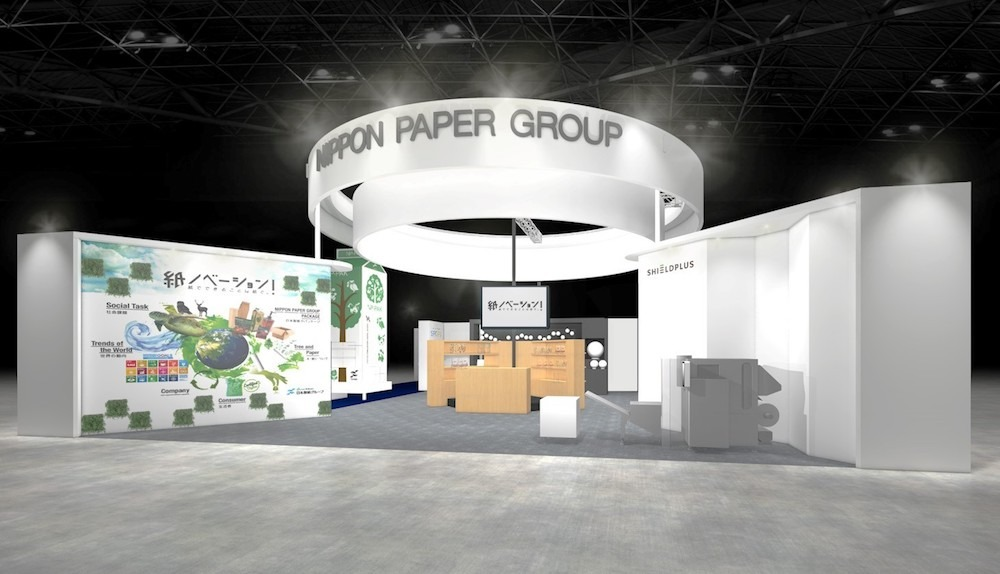 Asia Pacific packaging companies