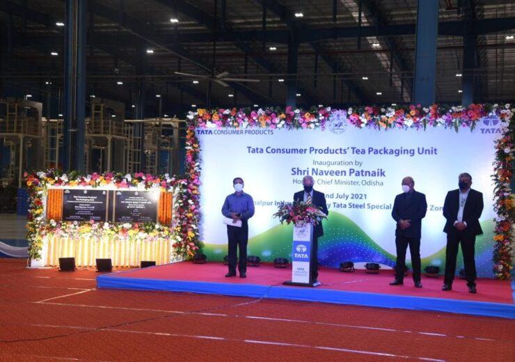Gopalpur inauguration